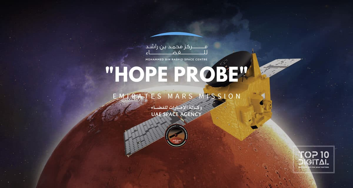 UAE Launched EMM – Hope Mars Mission 2020