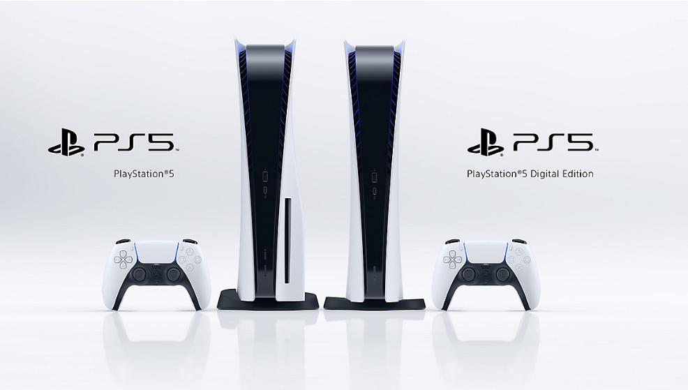 PS5 Pre order